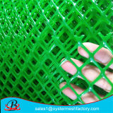 紫外線プラスチック網が付いているHDPE