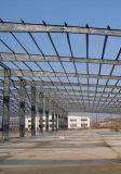 Рамки Wx-16 стальной структуры высокого качества поставкы