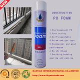 建物Caulking/PUの泡の密封剤のシールのためのウレタンフォームの密封剤
