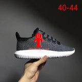 2017 Knit тени оригиналов ботинок трубчатого идущих для подталкивания ботинок спортов тапки рабата тени 3D 350 людей и женщин трубчатого с коробкой