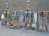 pasteurizador do grupo 200L para o leite (ACE-SJJ-2K)
