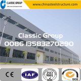 Almacén industrial prefabricado/taller/hangar/fábrica de la estructura de acero de la instalación rápida barata