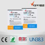 Batterie de téléphone portable pour le ciel Vega 7200m 7300m 7400m 7500m 7600m