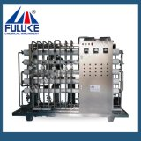 広州Fuluke販売のための産業純粋な水Purfying機械