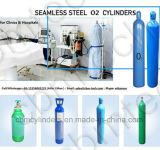 医学か産業使用のための5L酸素ボンベ@150bar