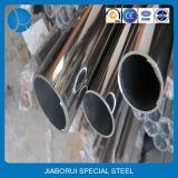 باردة - يسحب 304 316 مستديرة فولاذ أنابيب