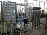 De Installatie Cj105 van de Filtratie van het Water van de Behandeling van het Water van de Generator van het ozon
