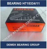 Rolamento de rolo quente H715334/11 do atarraxamento da polegada de Timken do Sell Set418