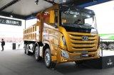 Nuevo carro de descargador de Hyundai 8X4 con el cargamento de 40 toneladas