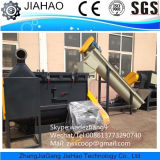 Hot Sale, Plastic Recycling Machine for Bottle