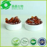 中国の草の大豆のレシチンカプセルの糖尿病性の食糧補足