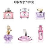 perfumes de las fragancias del aerosol de la carrocería de la alta calidad de la escritura de la etiqueta privada de 5ml Idm/OEM/Obm/ODM