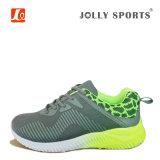 レディース靴を実行する新しいデザイン様式の品質の網のスポーツ