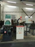 Qualitäts-und hohe Leistungsfähigkeits-Plastikzerkleinerungsmaschine