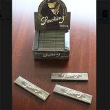 سيجارة [رولّينغ ببر] يدخّن [ورب ببر] 110 [مّ] *44 [مّ]