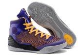 Lo sport al minuto di marca di alta qualità di Freeship calza i pattini di pallacanestro della scarpa da tennis