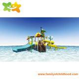 Оборудование игры парка воды стеклоткани для игрушки брызга для сбывания
