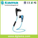 スポーツステレオの無線バージョン4.1 BluetoothのイヤホーンH08s