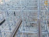 Леса Ringlock конструкции изготовления стальные
