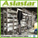 Промышленное очищенное оборудование системы обратного осмоза воды