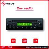 Auto-Multimedia-Audiosystem für Foton FM/Am Radio