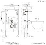HDPE van de Goedkeuring van het watermerk Materiaal Verborgen Reservoir met de Structuur van het Metaal voor de Muur Gehangen Tank van het Toilet/van het Water (G3005)