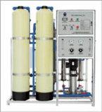 500L/H逆浸透の浄水機械