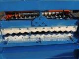 機械を形作る艶をかけられたタイルロール