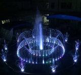 カスタマイズされた音楽水噴水の現代噴水