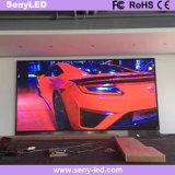 P2.5 HD 영상을%s 위원회 발광 다이오드 표시를 광고하는 작은 화소 피치 LED