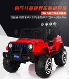 Coche eléctrico LC-Car-101 de los niños de las ruedas de los coches cuatro del juguete de los niños de China