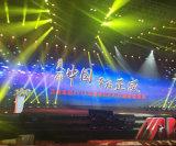 Visualizzazione di LED di colore completo P3.91, Shenzhen