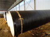 Tubo de acero anticorrosión de epoxy del alquitrán de carbón, usado para el drenaje