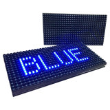 単一の青LEDのモジュールの表示画面を広告する屋外のテキスト