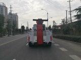 camion Emergency de 15t 4X2 HOWO Resure, camion de dépanneuse de remorquage