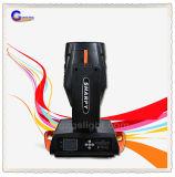 高品質7r Sharpy 230Wの点及びビーム移動ヘッドライト(A230GS-TA)