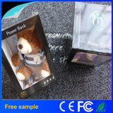 Vente en gros Mini Cute Cartoon Bear Power Bank 8000mAh