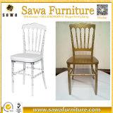 ホテルの家具および骨董品の出現のPlexiナポレオンの椅子