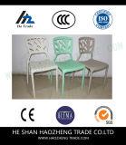 새로운 가죽 기계설비 발 - 까만 의자