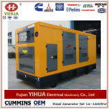 Conjunto de generador diesel confiable chino con el motor de Ricardo (10KW a 200KW)