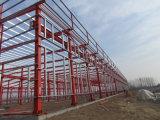 يصنع فولاذ بناء بناية عمل معمل