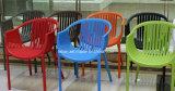 Salone di plastica dei pp che pranza presidenza, presidenza del caffè del giardino (LL-0067)