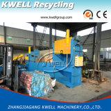 紙くずのための縦油圧機械製造所のサイズの梱包機