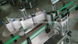 Máquina de etiquetado circular automática con función de punto de posición fija