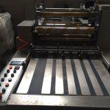 Máquina semi automática de la laminación