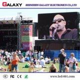 P4/P5/P6 visualización video del alquiler LED/pared/pantalla al aire libre a todo color que empalman inconsútiles para la demostración/la etapa/la conferencia/el concierto