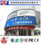 SMD hohe Auflösung im Freien wasserdichter farbenreicher bekanntmachender LED-Bildschirm