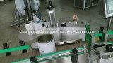 Etichettatrice rotonda automatica con la funzione del punto di posizione di difficoltà