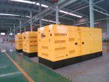 Fabrik-Verkauf leise Cummins Generatoren 250 KVA-mit Cer (GDC250*S)