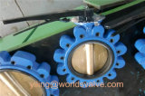 8 клапан-бабочка волочения Wcb C95400 дюйма управляемая рукояткой